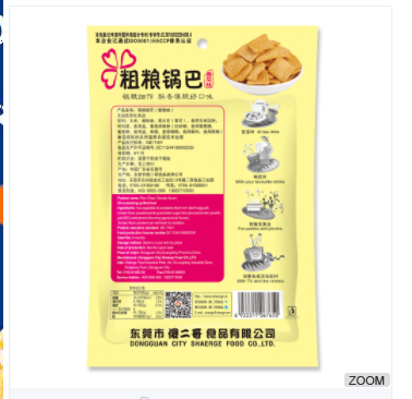 Hot sale Chinese healthy snacks food chips wholesale with